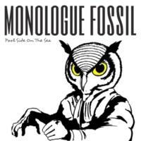 海の上のプールサイド モノローグの化石