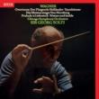 シカゴ交響楽団/サー・ゲオルグ・ショルティ 歌劇《さまよえるオランダ人》: 序曲