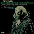 """Janis Martin/イソラ・ジョーンズ/シカゴ交響合唱団/シカゴ交響楽団/サー・ゲオルグ・ショルティ Wagner: Der fliegende Holländer, WWV 63 / Act 2 - """"Ach, wo weilt sie"""""""