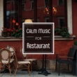 Smooth Jazz Band Restaurant Song