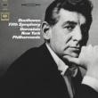 "Leonard Bernstein Beethoven: Symphony No. 5 in C Minor, Op. 67 - Bernstein talks ""How a Great Smphony was Written"" (Remastered)"