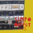 スーパーノア U (n) A (OUTPUT mix)