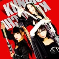 Mystic Mode KUNOICHI KUNOICHI