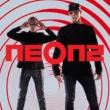 Neon 2 Itseni kaltainen