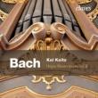 Kei Koito Toccata con Fuga in D Minor, BWV 565: I. Toccata