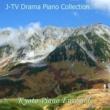 Kyoto Piano Ensemble Best friend (「ちゅらさん」より)inst version