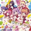 KiRaRe 【Re:ステージ!】KiRaRe4thシングル 宣誓センセーション