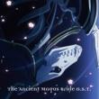 坂本美雨 TVアニメーション「魔法使いの嫁」オリジナルサウンドトラック