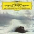イスラエル・フィルハーモニー管弦楽団/レナード・バーンスタイン
