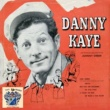 Danny Kaye Lobby Night