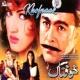 Ghulam Abbas Khofnaak (Pakistani Film Soundtrack)
