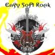 Maria Muldaur Easy Soft Rock