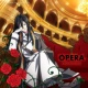 フェロ☆メン オペラ