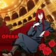 フェロ☆メン オペラ【B-Type】