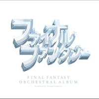 V.A. FINAL FANTASY ORCHESTRAL ALBUM