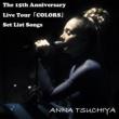 ANNA TSUCHIYA inspi' NANA(BLACK STONES) 黒い涙