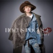 Nissy(西島隆弘) Don't let me go