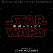 JOHN WILLIAMS MAIN TITLE AND ESCAPE