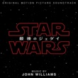 JOHN WILLIAMS FINALE