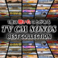 Zukie 1度は聴いたことがあるTV CM SONGS BEST COLLECTION [Mixed By Zukie / Midnight Rock]