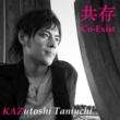 KAZutoshi Taniuchi