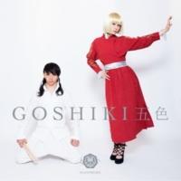 まほろば GOSHIKI 五色