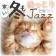 Moonlight Jazz Blue