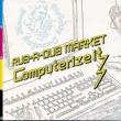rub-a-dub market Computerize it