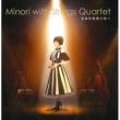茅原実里 mezzo forte (Ver. Strings Quartet)