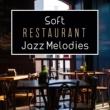 Chilled Jazz Masters Restaurant musique