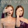 Анна-Мария Долонями (Victor VL Remix)