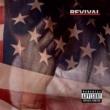 Eminem リヴァー (feat.エド・シーラン)