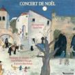 La Camerata Baroque Deuxième Suite de Noëls: No. 1. En cette nuit