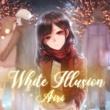 愛璃 White Illusion