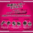貴水 博之 仮面ライダーエグゼイド トリロジー アナザー・エンディング 主題歌エンディングサイズソングコレクション
