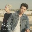SUPER JUNIOR-D&E You don't go