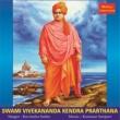 Ravindra Sathe Swami Vivekanand Kendra Prarthana