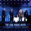 The Oak Ridge Boys Dear Jesus Abide with Me