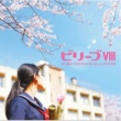 ペパーミント・シンガーズ/港 大尋(ピアノ) 3月9日(混声三部)