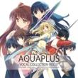 津田朱里 AQUAPLUS VOCAL COLLECTION VOL.11