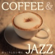 Relaxing Piano Crew Coffee&Jazz ~ ほっこりしたい時に ~