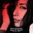 中島 美嘉 KISS OF DEATH(Produced by HYDE)