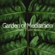 Bangkok Zen Sound Garden of Meditation
