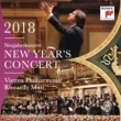 Riccardo Muti/Wiener Philharmoniker Der Zigeunerbaron: Einzugsmarsch