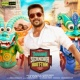 Anirudh Ravichander Thaanaa Serndha Koottam (Original Motion Picture Soundtrack)