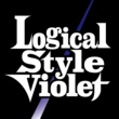 Logical Style Violet さよならを心に聞かせて