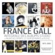 Michel Berger & France Gall Laissez passer les rêves (Remasterisé)