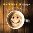 Minnie Riperton PEACEFUL LIFE Songs~きっといい日になる~