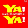 Lee Dorsey Give Me You