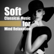Relaxing Piano Music Masters Seven Variations On Kind, Willst du ruhig schlafen in F Major, WoO 75
